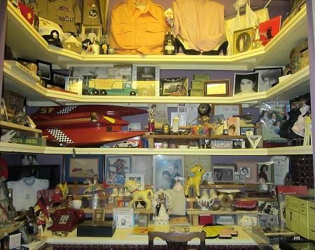 Parents Museum
